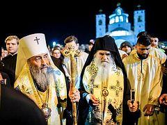 Στο πλευρό του Μαυροβουνίου Αμφιλόχιου ο Μητροπολίτης Ονούφριος (ΦΩΤΟ)