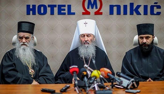 Photo: Union of Orthodox Journalists