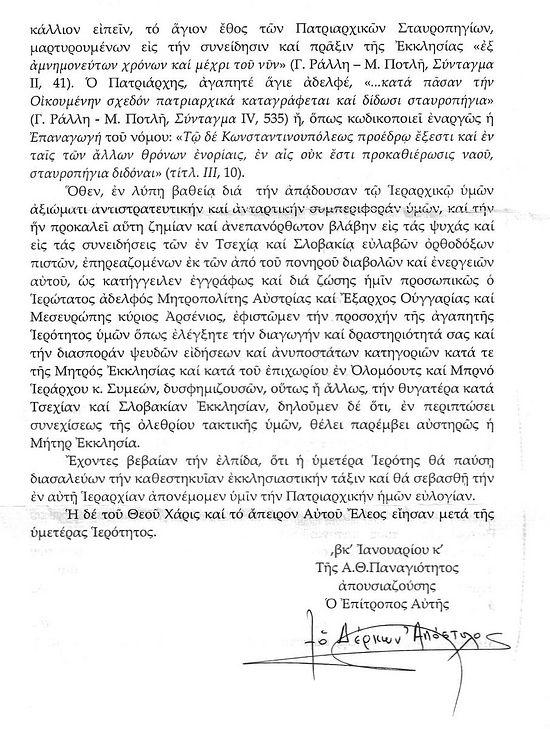 Metropolitan Arsenios' letter. Photo: parlamentnilisty.cz