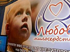 Ukrainian dioceses launch 10th annual Lenten charity event to benefit children with cancer