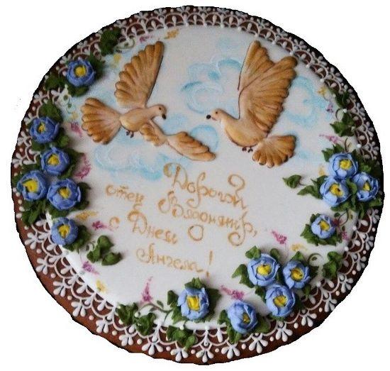 Пример нормального торта без «духовных» излишеств – поздравление священника с днем Ангела