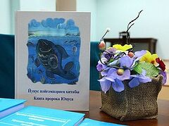 Book of Jonah presented as first-ever book of Bible in Siberian Tatar language