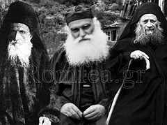 Elder Joseph the Hesychast, Elders Daniel and Ephraim of Katounakia officially added to calendar of saints