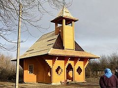 Schismatics and Uniates build joint church-dentist waiting room in Donetsk
