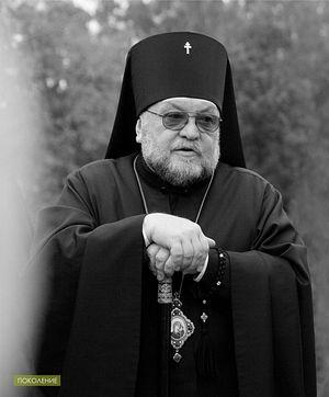 Архиепископ Артемий (Кищенко)