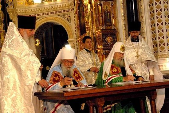 The reunification of the Russian Church