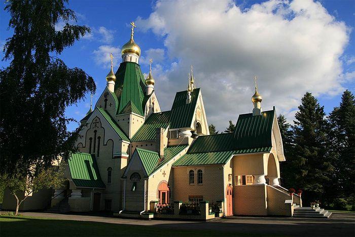 Holy Trinity Monastery, Jordanville.