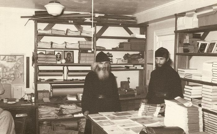 The Monastery Printing Shop. On the right stands the future first Hierarch of the ROCOR, Met. Laurus.