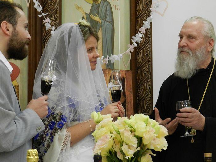 Από την τελετή γάμου των Βελικάνοβ