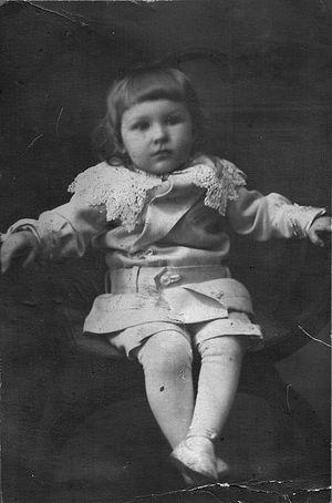 Сергей Вознесенский в детстве, 1914