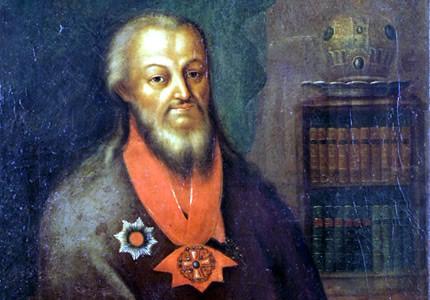 Священник Иоанн Леванда
