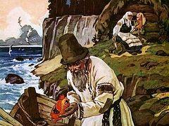 Лекция 6. Духовные основы пушкинской «Сказки о рыбаке и рыбке»