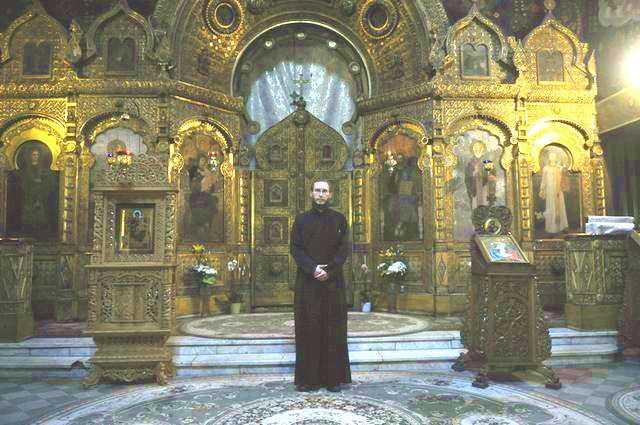 Ιερέας Ιωάννης Ντόουνι