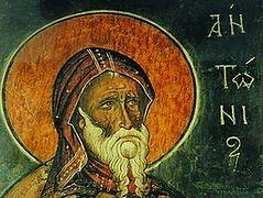 Церковь в эпоху от гонений Деция до начала гонений Диоклетиана. Часть 3