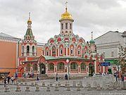 Рабочая группа при Патриархе Московском и всея Руси прокомментировала рекомендации властей воздержаться от посещения религиозных объектов