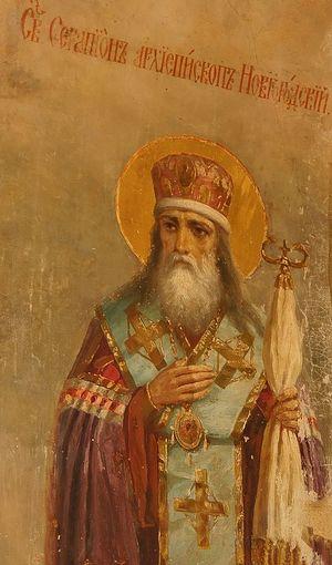 Святитель Серапион Новгородский