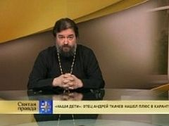 «Наши дети»: Протоиерей Андрей Ткачев нашел плюс в карантине из-за коронавируса