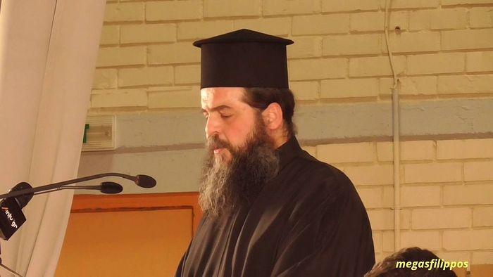 Protopresbyter Anastasios Gotsopoulos