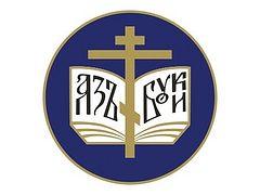 Синодальный отдел религиозного образования и катехизации подготовил рекомендации по организации дистанционной формы приходского просвещения детей и взрослых