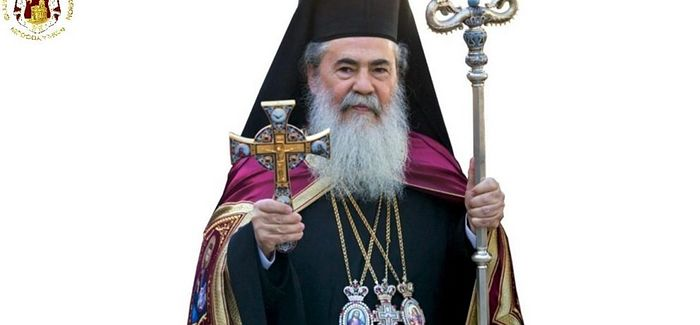 Photo: jerusalem-patriarchate.info