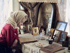 Домашнее богослужение воскресного дня
