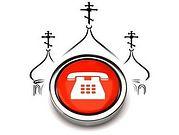 Телефон горячей линии для находящихся в самоизоляции открыт в Южно-Сахалинской епархии