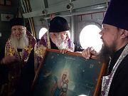 В Волгоградской митрополии состоялся воздушный крестный ход