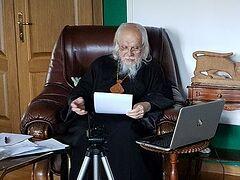 Επίσκοπος Ορέχοβο-Ζούγιεβο Παντελεήμων: η κατάσταση με τον κορονοϊό ανέδειξε πολλούς καλούς και ανιδιοτελείς ανθρώπους