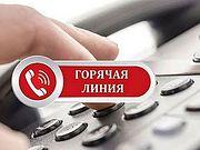 Ярославская епархия открывает горячую линию помощи нуждающимся
