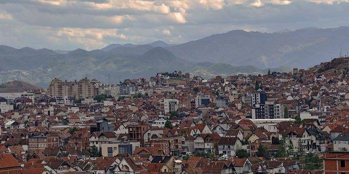 Панорама Гнилане