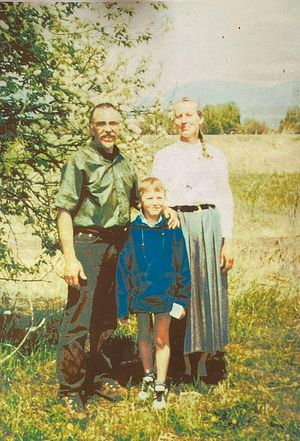 Алексей, Галина и маленький Коля