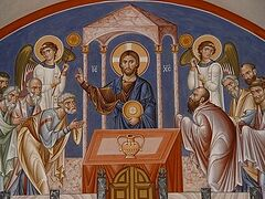 A Brief Historical Look at the Liturgy