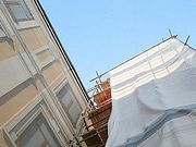 Дом Гусаровых на востоке Москвы отреставрируют для нужд Церкви