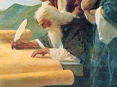 Γόρτυνος Ιερεμίας: EΓΚΛΕΙΣΤΟΙ!