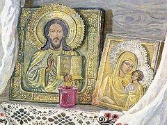 Grandma's Icons