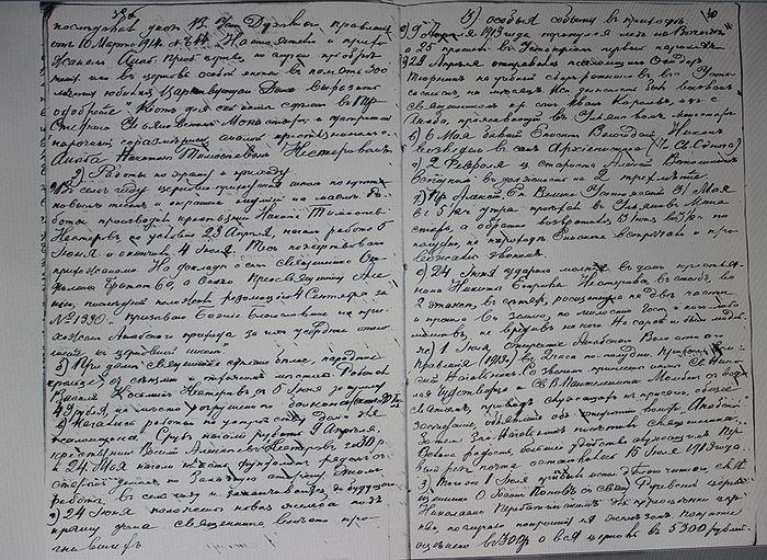 Фрагмент летописи Аныбской Преображенской церкви с рассказом о родных Раисы Нестеровой и их помощи церкви