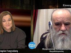 «Θα πάω φυλακή αλλά εκκλησίες δε θα κλείσω» – Ο Μητρ. Μαυροβουνίου για τη μεγάλη δοκιμασία, τις κλειστές εκκλησίες και την περιπέτεια με την αστυνομία