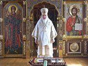 В Великую Субботу Святейший Патриарх Кирилл совершил Литургию св. Василия Великого