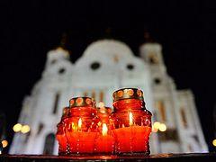 Последования полунощницы, заутрени, часов и обедницы Светлого Христова Воскресения для домашнего совершения