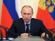 Президент России Владимир Путин поздравил граждан России с праздником Пасхи