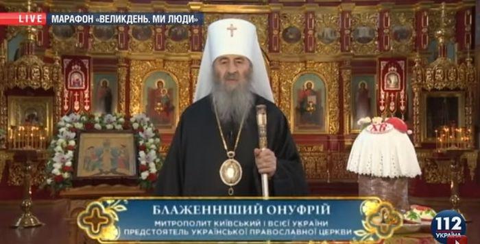 В эфире украинского телеканала прошёл двухдневный пасхальный телемарафон «Мы люди»