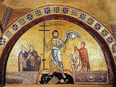 Η λαμπρή Ανάσταση του Ιησού Χριστού. Εικονογραφία