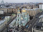 Епископ Павлово-Посадский Фома назначен настоятелем Богоявленского кафедрального собора в Елохове