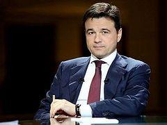 Губернатор Московской области поблагодарил Предстоятеля Русской Церкви за поддержку усилий органов власти по борьбе с пандемией коронавируса