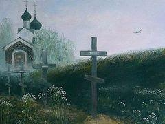 Сельское кладбище