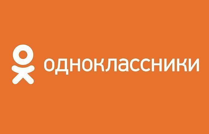 Пользователи совершили более пяти тысяч звонков священникам в «Одноклассниках»
