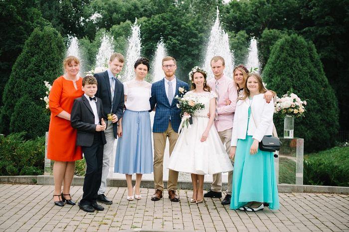На свадьбе старшего сына