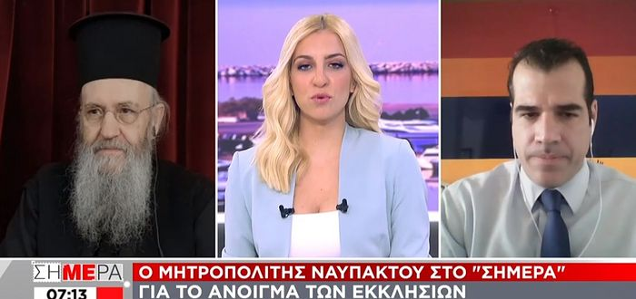 Screenshot from skaitv.gr