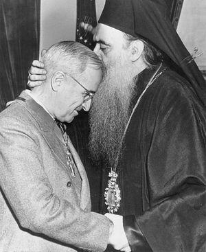 Патриарх Костантинопольский Афинагор и президент США Гарри Трумэн