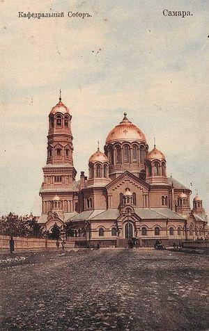 Самарский кафедральный Воскресенский собор